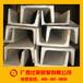 南宁10号镀锌槽钢价格广西镀锌槽钢报价