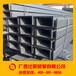 广西20号槽钢价格南宁国标槽钢报价