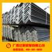 钦州q345d角钢厂家广西5#角钢批发
