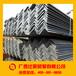 河池4号角钢北海镀锌角钢市场价格批发