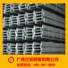 广西14工字钢价格河池30#工字钢广西比阳公司