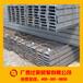 南宁工字钢一般多长广西20b工字钢广西比阳公司