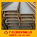 南宁25工字钢广西200工字钢规格广西比阳公司