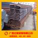 广西工字钢悬挑南宁建筑工字钢h型工字钢广西比阳公司
