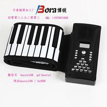 成人礼品88键超大音量超高音质带手感博锐手卷钢琴厂家
