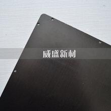 高质量医疗碳纤维板生产厂家碳纤维板供应图片