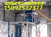 隔热吸音板生产设备轻质复合隔墙板设备隔墙板设备