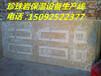 上海虹口防火門芯板設備珍珠巖門芯板設備防水門芯板設備