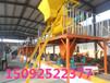 供应四川乐山建筑工程fs外模板设备fs外模板生产线防火保温板设备