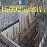 建筑模板设备