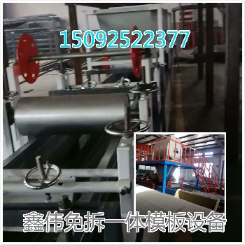 fs外墙免拆保温板设备fs一体板设备生产线