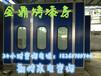 徐州专业定制远红外线家具烤漆房/汽车烤漆房/打磨房
