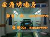 供应辽宁锦州优质汽车烤漆房批发13000,金鼎直销,一年质保