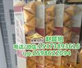 浙江宁波玻璃钢模压标志牌燃气标志牌牌面尺寸定制价格优惠