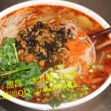 重庆小面技术卤菜板面酸辣粉米线小吃到哪去学习