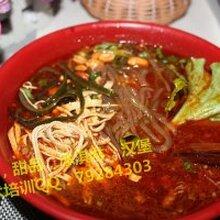 重庆小面酸辣粉米线板面水饺混沌哪有教的