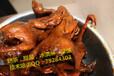 想开鸭脖店哪有教的卤味鸭卤菜?#20849;?#27873;菜等等的