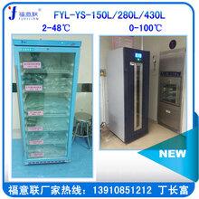 手术室加热箱FYLYS138L