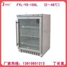 生理盐水专用加温设备
