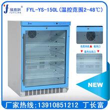 手术室加温器FYLYS138L