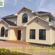 衢州PVC外墙挂板工厂价格销售批发
