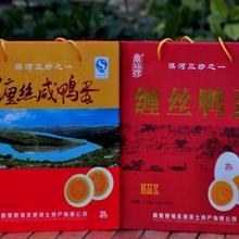 鹤壁特产缠丝鸭蛋郑州实体店批发团购图片