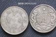 双龙寿字币现在有没有投资出手交易的价值