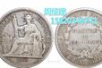 2016年广州坐洋币交易出手