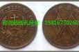 广州南极光文化传媒有限公司双旗币哪里鉴定专业