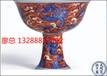 大明宣德瓷器实物出境拍卖交易出手