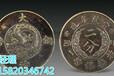 香港有没有大清铜币展览平台