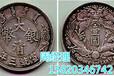 广州大清银币市场价格