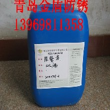 钢筋除锈剂厂家钢筋除锈剂除锈剂钢筋除锈剂价格