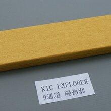 炉温测试仪KIC黄色海绵隔热护套金属隔热盒图片