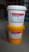RFJ5518高导热有机硅灌封胶电子模块灌封胶逆变器灌封胶充电桩灌封胶图片