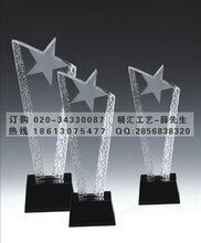 优秀共青团奖杯,十佳青年奖杯,郑州水晶奖杯,河南奖杯工厂