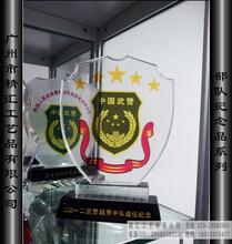 大庆老战友聚会纪念品定做,老兵十周年聚会水晶纪念品制作图片