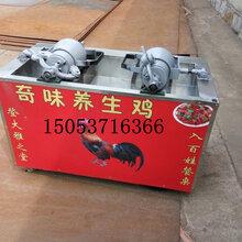 江苏新款干蹦鸡设备干嘣机小吃车干蹦鸡锅干蹦鸡机器加工