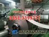 DT4C电磁纯铁带,电工纯铁带价格,工业纯铁带厂家