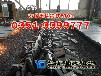 高纯度YTnc1非晶带材用纯铁,非晶纳米专用纯铁厂家