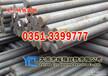 纯铁棒,电工纯铁棒价格,电磁纯铁棒厂家