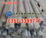 工业纯铁,DT4高纯度工业纯铁生产厂家