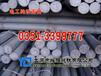 批发各种纯铁牌号DT4A/DT4E/DT4C电工纯铁/电磁纯铁/规格齐全