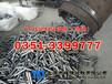 YT01铸造纯铁,精密铸造专用纯铁炉料价格,铸造纯铁厂家
