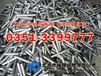 YT01原料纯铁热轧圆钢,炉料纯铁热轧棒,铸造纯铁圆钢