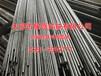 工业纯铁棒,YT01/DT4工业纯铁棒材厂家