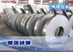 高导磁DT4C纯铁卷料,纯铁冷轧分条,纯铁冷轧板