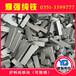 超高含铁量99.9%工业纯铁炉料纯铁原料纯铁YT01厂家直销