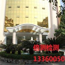 深圳智能水壶telec认证办理机构
