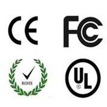 广东哪家机构可以做车载VCDCE认证